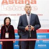 Astana Leisure 2016